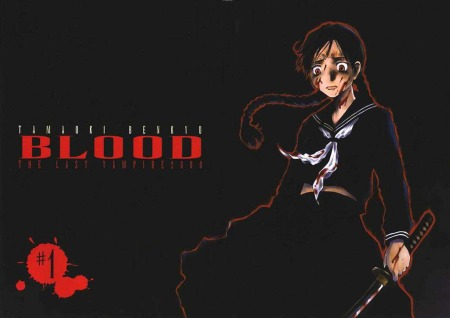 Blood-c001-002-003